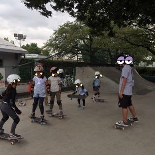 新宿スケートボードスクール