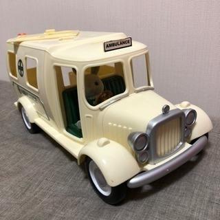 シルバニアファミリー 救急車