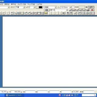 TEAMGEO 測量ソフト PC付 検索用 Wingneo BL...
