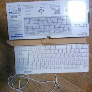 キーボード elecom社 TK-FCM084WH