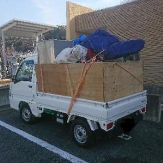 【神奈川・東京】不用品処分、家財片付け、粗大ゴミ、遺品整理承りま...