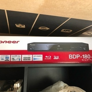 期間限定値下げ Pioneer 4K ブルーレイプレーヤー