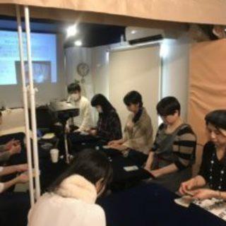 3/24(日) 初心者向けタロット占い教室