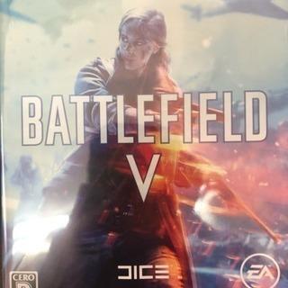 Battlefield V (バトルフィールドV) - P…