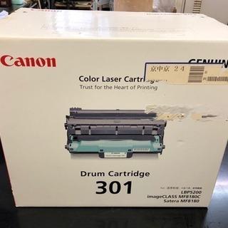 新品 Canon cartridge 301 LBP5200
