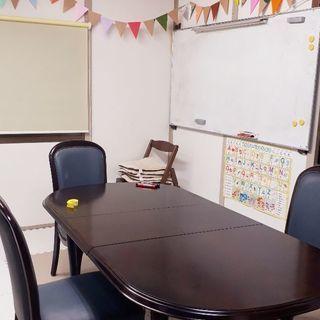 周南市の小さな英語教室