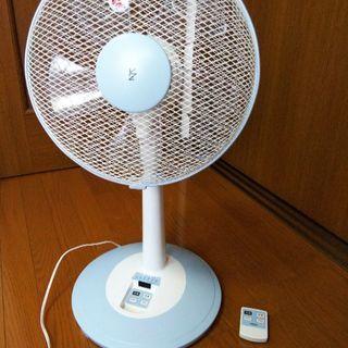 扇風機 (リモコン付き) シーズンオフのこの時期にお安く♪