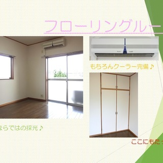 【☆☆初期費用2万円☆☆】2DKで最上階のお部屋です!(※その他費...