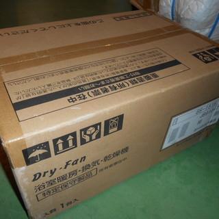 【J-1376】 MAX 浴室乾燥機 BS151H 未使用未開封