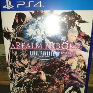 さらに値下げ!PS4 FINAL FANTASY XIV新生エオルゼア