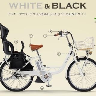 在庫限り! 電動アシスト自転車 PAS Crew Disney ...