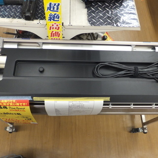 引取限定 極東産機 自動糊付け機  Prime-RevoUP 45...