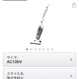 掃除機 1000円