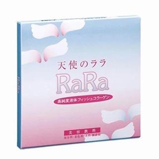 【新品】 天使のララRaRa 高純度液体フィッシュコラーゲン 1...
