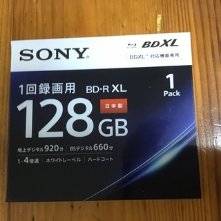1回録画用 ブルーレイディスク BD-R 4層128GB SON...