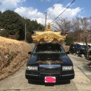フォード霊柩車自家用