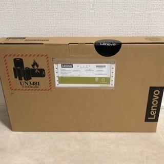 新品未開封!起動時間約10秒!保証付!Lenovo製13.3型高...