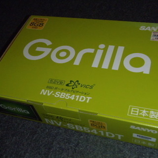 ポータブルナビ Gorilla