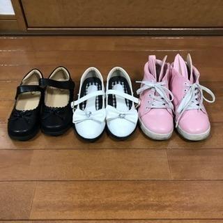 女子靴3足セット 18〜18.5センチ