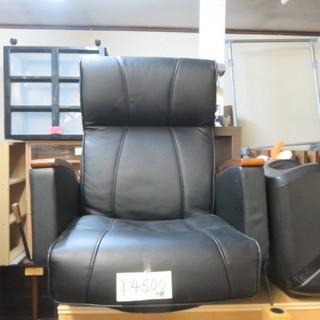 一人掛け用 椅子 黒