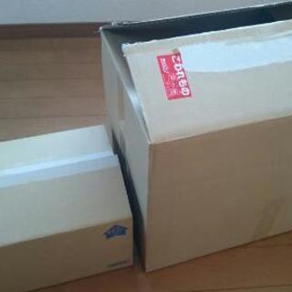 段ボール 140サイズ 80~90サイズ 各1箱 計2箱