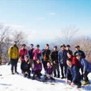 登山サークル 200人未婚メンバ 10年の運営!