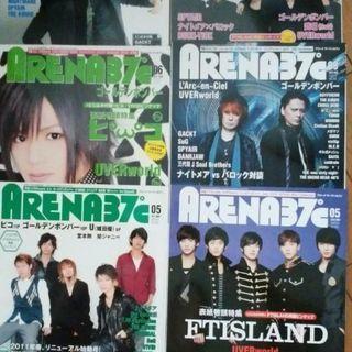 アリーナ37℃音楽雑誌2011~2012年