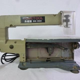 HOMETOOL 糸鋸盤 SS-300 SCROLL SAW 糸...