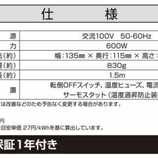 山善 ミニセラミックヒーター  レトロピンク DMF-C06(RP) − 長野県