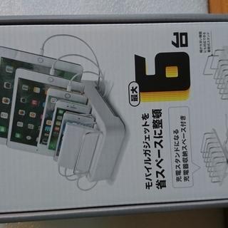 サンワサプライ タブレット・スマートフォン用スタンド