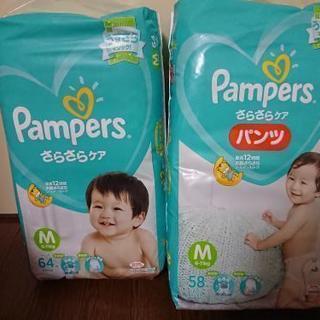 値下げ【新品】パンパースMサイズ