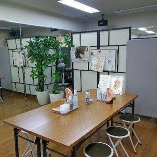 3月28日(木)造顔フェイシャル講座開講します!少人数制/16,...