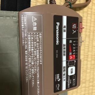 【受付終了】Panasonic 電気カーペット用ヒーター 無料