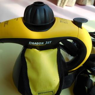 【2回使用】スチームクリーナー ドラゴンジェット 加圧噴射方式スチーム