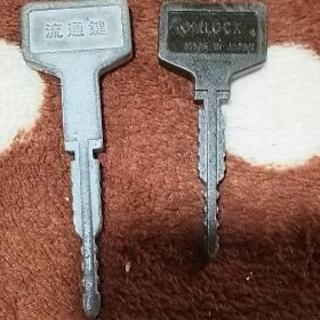 流通鍵 1本の価格です。