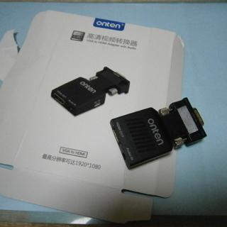VGA-HDMI変換アダプタ/北区より