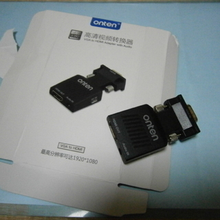VGA-HDMI変換アダプタ/切手プラレール等可/名古屋中より