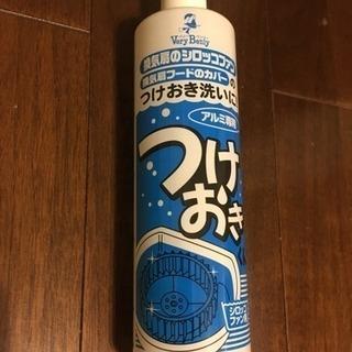 【新品】TKつけおきくん・シロッコファン用
