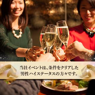 3月9日(土) 🎆🎆【既婚者限定】🎆🎆最先端日本をリードするEx...