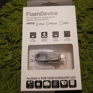【新品未使用】iPhone usbメモリ 32GB
