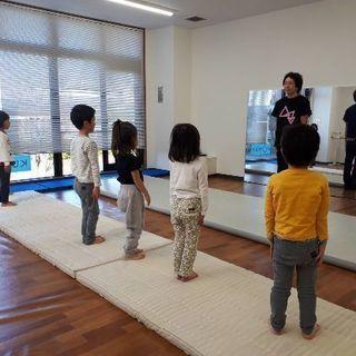 白岡初!!幼児から大人まで楽しめる体操教室! - 教室・スクール