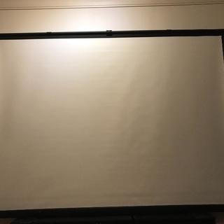 自立型プロジェクタースクリーン