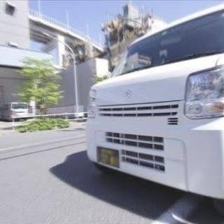 【給与18万~50万!】札幌市内の個人宅または法人の軽貨物配送、...