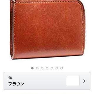 【新品未使用】メンズL字ファスナー
