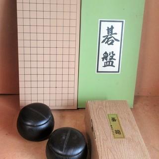 ☆囲碁セット 碁笥 碁石付きセット 碁盤新桂五号 気分はヒカルの...