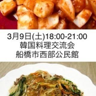 韓国料理💓잡채 チャプチェ깍두기  カクテギ(大根キムチ)