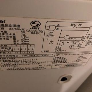 洗濯機差し上げます - 家電