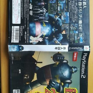 PS2鉄人28号 最終値下げの画像