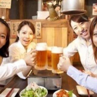 愛知県で友達作ろうの会🍻🎈【Lesamis】