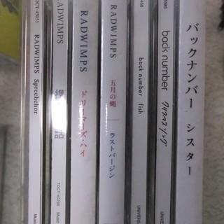 中古CD色々19枚まとめて